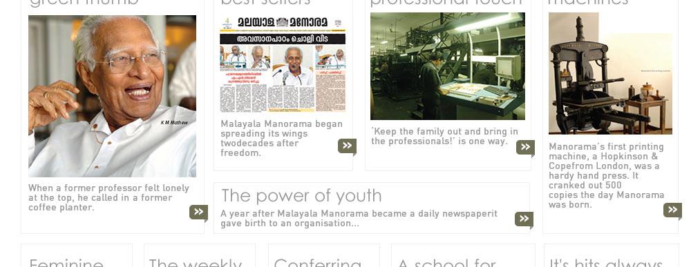 Malayala manorama newspaper kottayam online dating