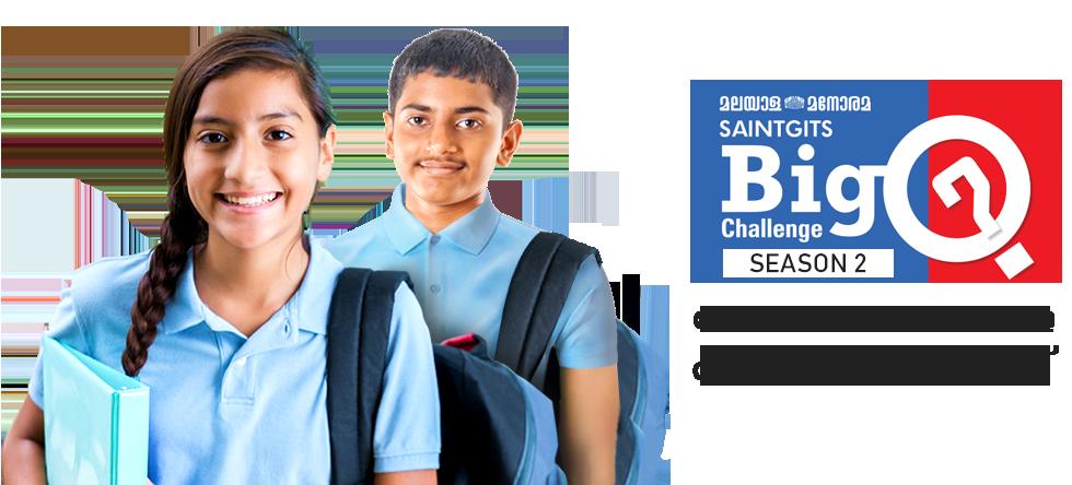 Malayala Manorama Big Q Challenge